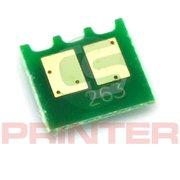 HP4525CP-MA